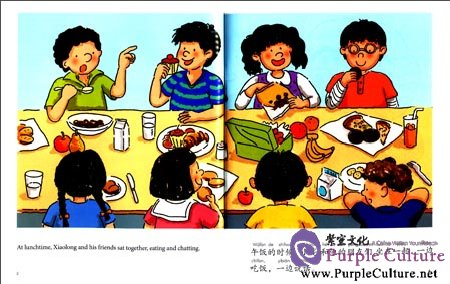 Sample pages of My First Chinese Storybooks (Ages 4-10): My Dad (ISBN:9787513805285)