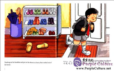 Sample pages of My First Chinese Storybooks (Ages 4-10): The Wrong Shoes (ISBN:9787513805261)