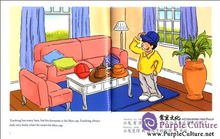 Sample pages of My First Chinese Storybooks (Ages 4-10): Red Cap,Blue Cap (ISBN:9787513805254)