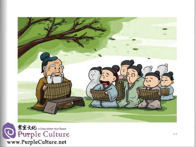 Sample pages of New Concept Chinese 4 Flashcards (ISBN:9787561937372)