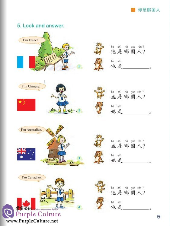 Sample pages of Chinese Paradise (2nd Edition) (English Edition) Vol 2 - Workbook (with MP3) (ISBN:9787561938232)