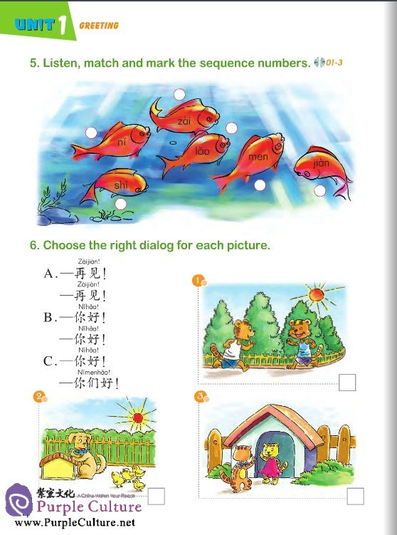 Sample pages of Chinese Paradise (2nd Edition) (English Edition) Vol 1 - Workbook (with MP3) (ISBN:9787561938997)