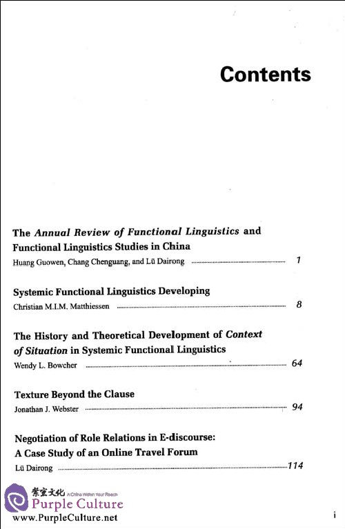 Table of contents: Annual Review of Functional Linguistics Vol 2 (ISBN:9787040314311)