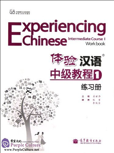 Experiencing Chinese Intermediate Course 1 Workbook - Click Image to Close