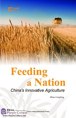 Feeding a Nation: China's Innovative Agriculture - Click Image to Close