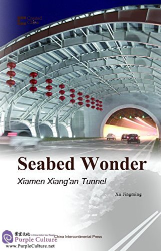 Seabed Wonder: Xiamen Xiang'an Tunnel - Click Image to Close