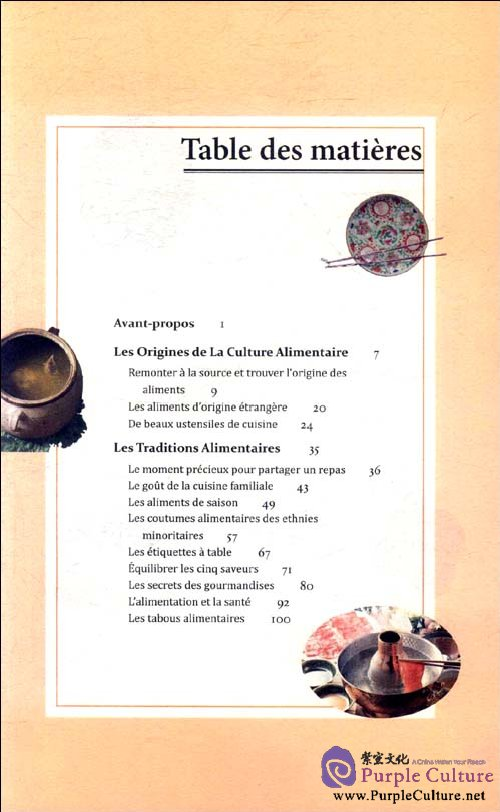 Table of contents: Les Nourritures Chinoises (ISBN:9787508520957)