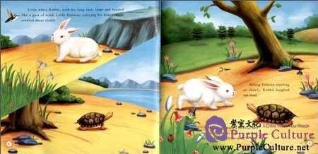Sample pages of Illustrated Classic Chinese Tales: Fairy Tales: Rabbit and Tortoisee Have a Race (ISBN:9787508526546)