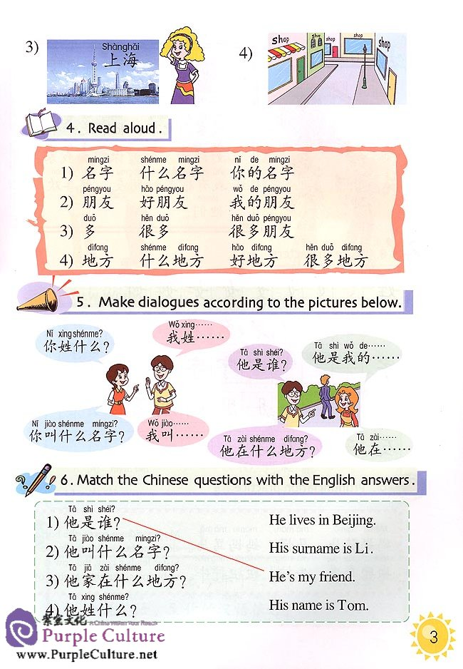 Sample pages of Happy Chinese (Chinese for GCSE, Kuanle Hanyu): Student's Book(Volume 2)