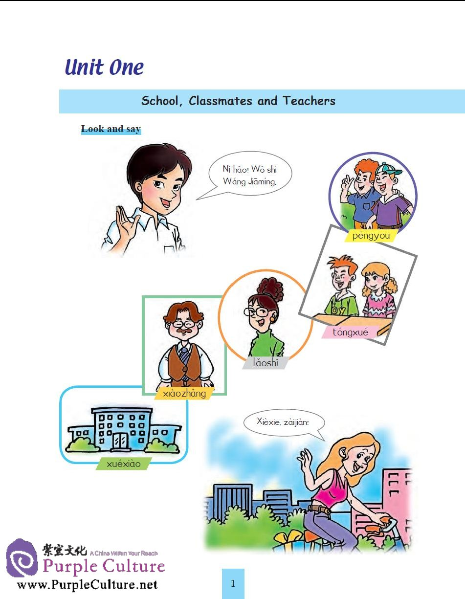 Sample pages of Learn Chinese with Me (2nd Edition) Vol 1: Student's Book (ISBN:9787107292163)