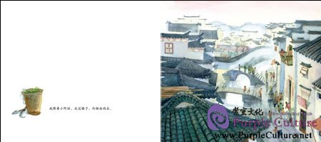 Sample pages of Beautiful China Picturebook: Tiddler's Spring (ISBN:9787107261442)