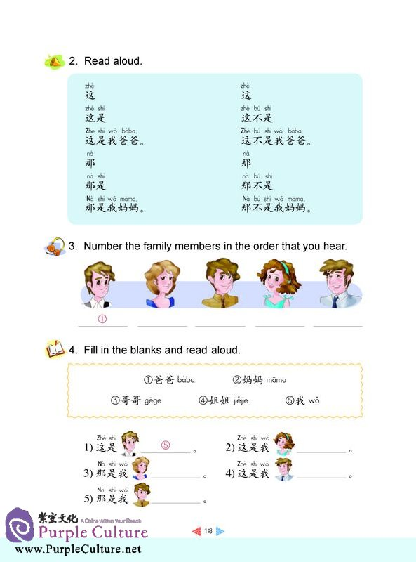 Sample pages of Kuaile Hanyu Happy Chinese (2nd Edition) Vol 1 - Student's Book (ISBN:9787107278945)