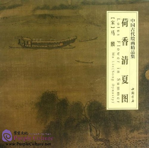 Selected Ancient Chinese Paintings Lotus Flower In Summer Ma Lin