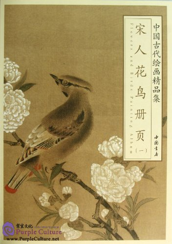 Selected Ancient Chinese Paintings Flowers And Birds