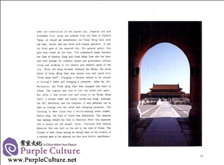Sample pages of Kiss of Heaven and Earth: Images of The Forbidden City (ISBN:9787513401913, 7513401918)