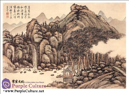 Sample pages of Selected Ancient Chinese Paintings: Album of Landscapes (Fang Cong  [Qing Dynasty]) (ISBN:9787514906981, 7514906983)