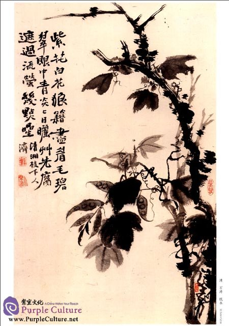 Sample pages of Selected Ancient Chinese Paintings: Painting Album (Shi Tao [Qing Dynasty]) (ISBN:9787514906776)