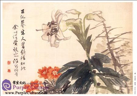 Sample pages of Selected Ancient Chinese Paintings: Ren Bonian Flowers Painting Album (Ren Bonian [Qing Dynasty]) (ISBN:9787514906745)