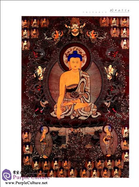 Sample pages of Masters of Chinese Arts and Crafts: Art of Niangben Tangka (ISBN:9787539848976)