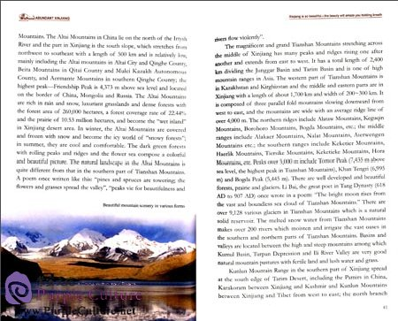 Sample pages of Charming Xinjiang: The Fertile Xinjiang (ISBN:9787508528496)