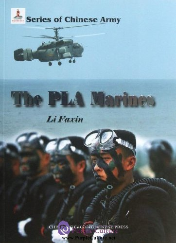 The PLA Marines - Click Image to Close