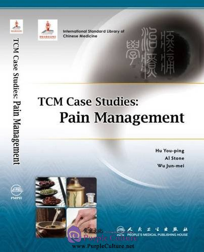 pain management case studies Case studies in pain management online books database doc id 9e310d online books database studies is barriers to pain management in the older adult barriers to.
