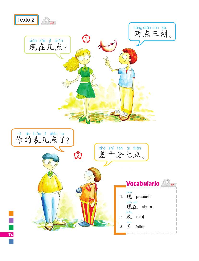 Easy steps to chinese textbook 1 pdf