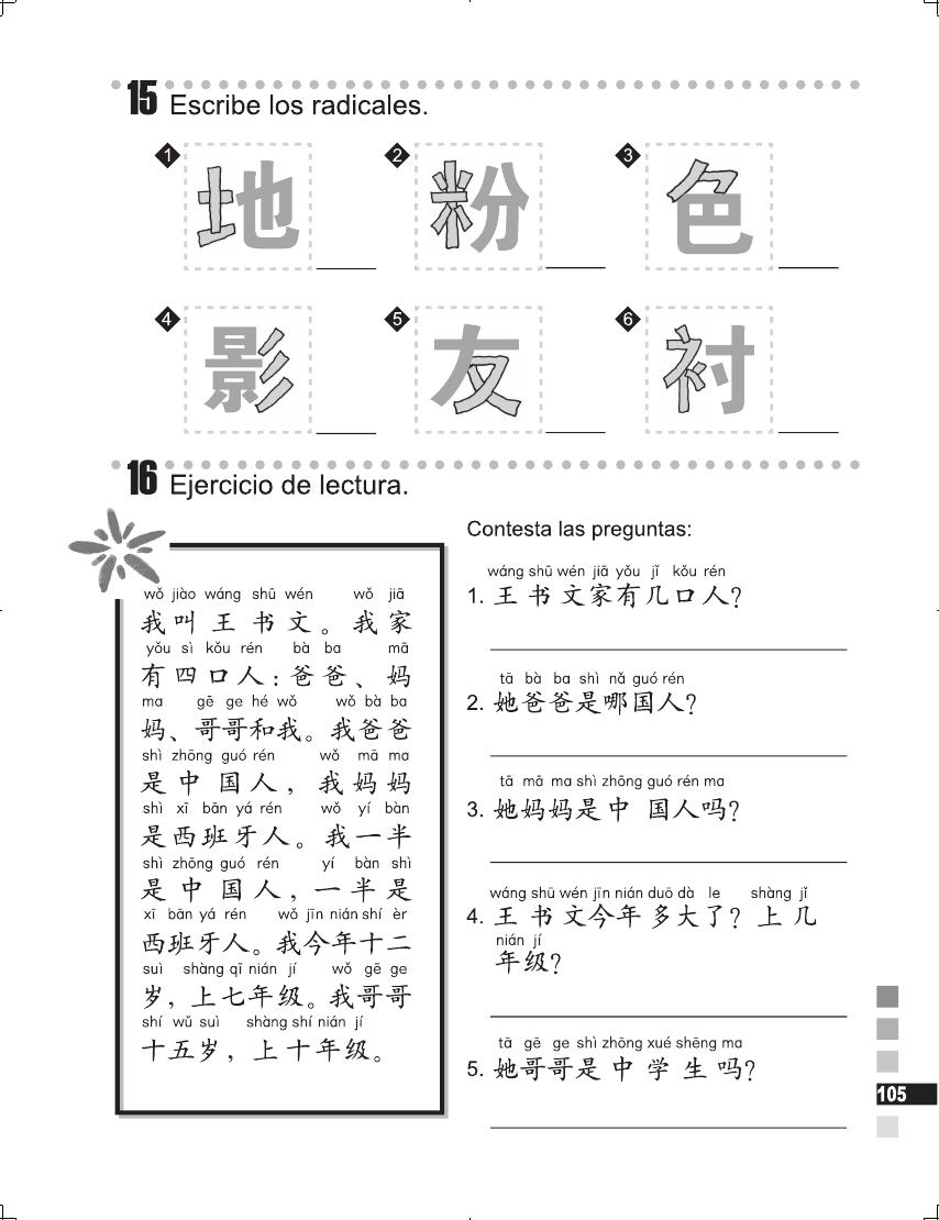 Easy Steps to Chinese (Spanish Edition) Workbook 1 by Ma Yamin;Li ...