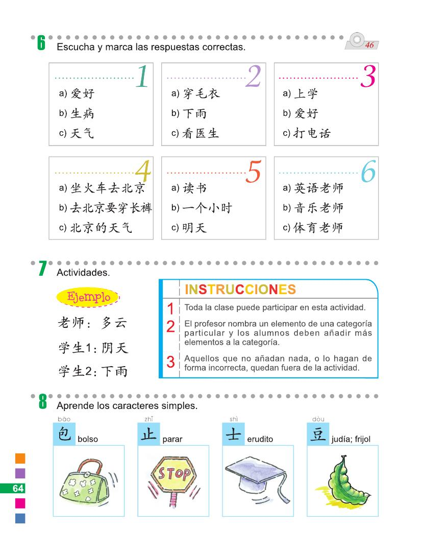 Sample pages of Easy Steps to Chinese (Spanish Edition) Textbook 2 (ISBN:9787561940716)