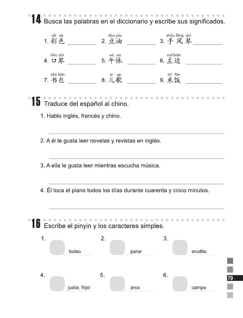 Workbooks paso a paso 1 workbook : Easy Steps to Chinese (Spanish Edition) Workbook 2 by Ma Yamin;Li ...