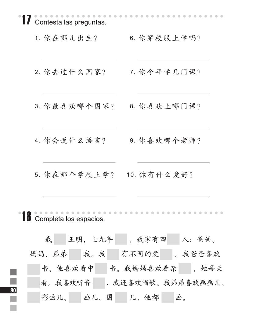 Easy Steps to Chinese (Spanish Edition) Workbook 2 by Ma Yamin;Li ...