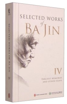 Selected Works of Ba Jin 4 - Click Image to Close