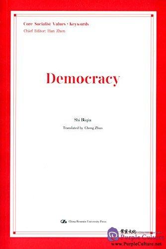 core socialist values keywords  democracy by shi biqiu