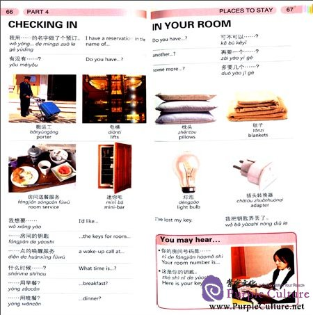 Sample pages of Chinese Visual Phrase Book (with 1 MP3) (ISBN:9787563729074)