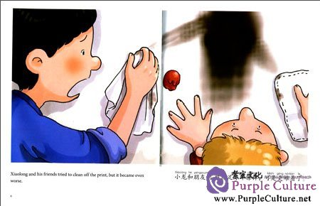 Sample pages of My First Chinese Storybooks (Ages 4-10): Good Idea (ISBN:9787513808019)