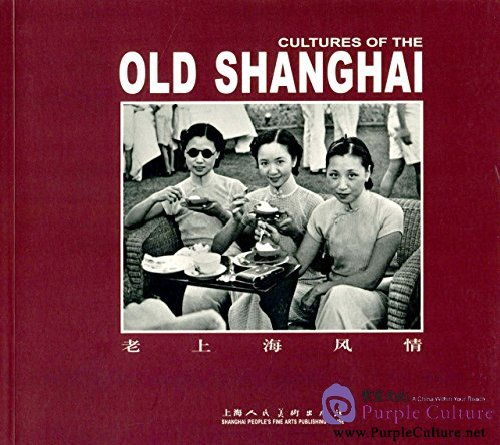 Cultures of the Old Shanghai - Click Image to Close