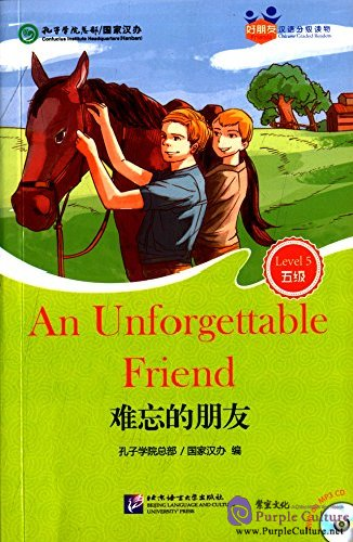Friends: Chinese Graded Readers Level 5: An Unforgettable Friend (with 1 MP3) - Click Image to Close