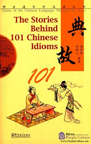 The Stories Behind 101 Chinese Idioms - Click Image to Close