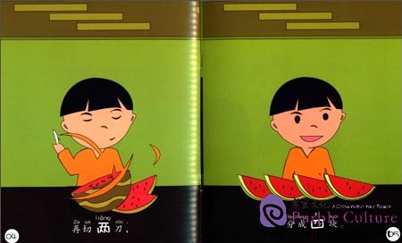 Sample pages of Sinolingua Reading Tree Starter for Preschoolers: Cutting Watermelon (ISBN:9787513809160)