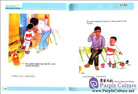Sample pages of Classical Playback of Dolphin Bilingual Children's Book: Toy Car Race (ISBN:9787511015303)