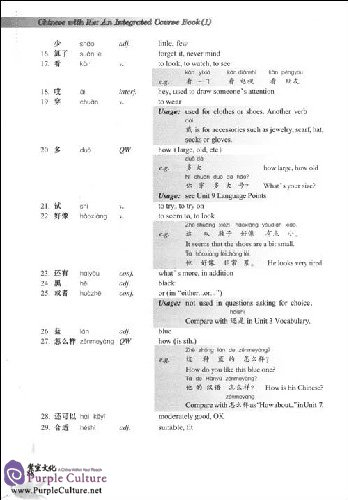 Sample pages of Chinese with Me: An Integrated Course Book I (With CD) (ISBN:9787301134504)