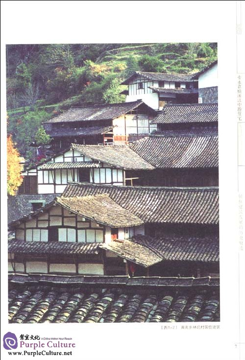 Sample pages of Chinese Vernacular House: Zhejiang Residential Buildings (ISBN:9787302223054)
