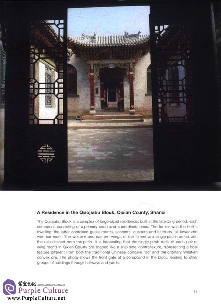 Sample pages of Vernacular Dwellings - Earth Dwellings, Cave Dwellings and Shiheyuan Compound (ISBN:9787112141142)