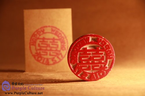 a3014b169b Handmade Double Happiness Rubber Stamp, Chinese Traditional Wedding Stamp  with Personalized Wedding Date