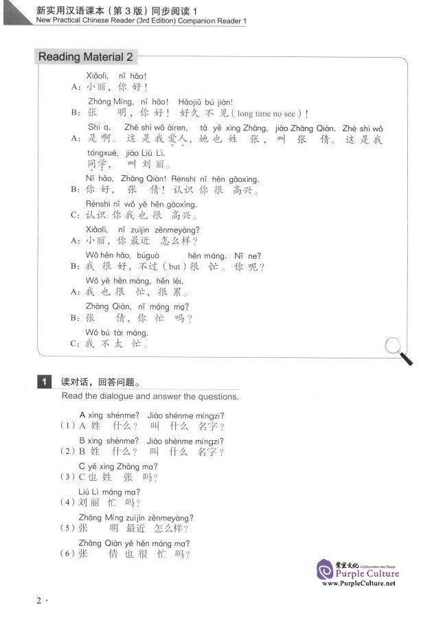 Download New practical chinese reader