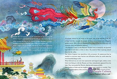 famous chinese myths series all birds paying homage to the sample pages of famous chinese myths series all birds paying homage to the phoenix