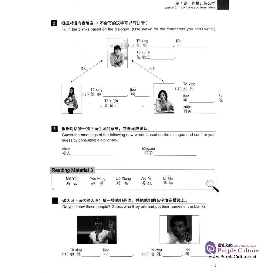Workbooks new practical chinese reader 2 workbook : New Practical Chinese Reader (3rd Edition) Vol 1 - Companion ...