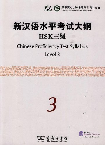 Chinese Proficiency Test Syllabus Level 3 (with 1 CD) - Click Image to Close