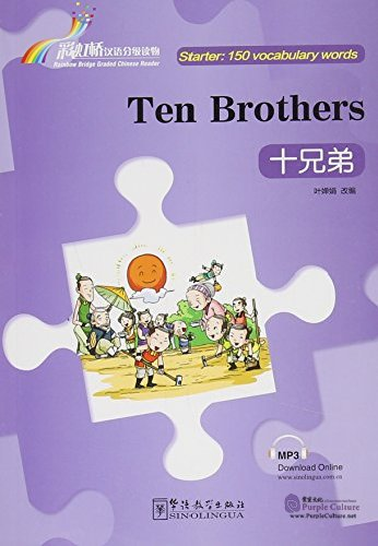 Rainbow Bridge Graded Chinese Reader: Starter: 150 Vocabulary Words: Ten Brothers (with MP3) - Click Image to Close