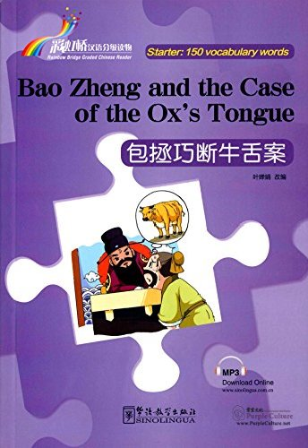 Rainbow Bridge Graded Chinese Reader: Starter: 150 Vocabulary Words: Bao Zheng and the Case of the Ox's Tongue (with MP3) - Click Image to Close